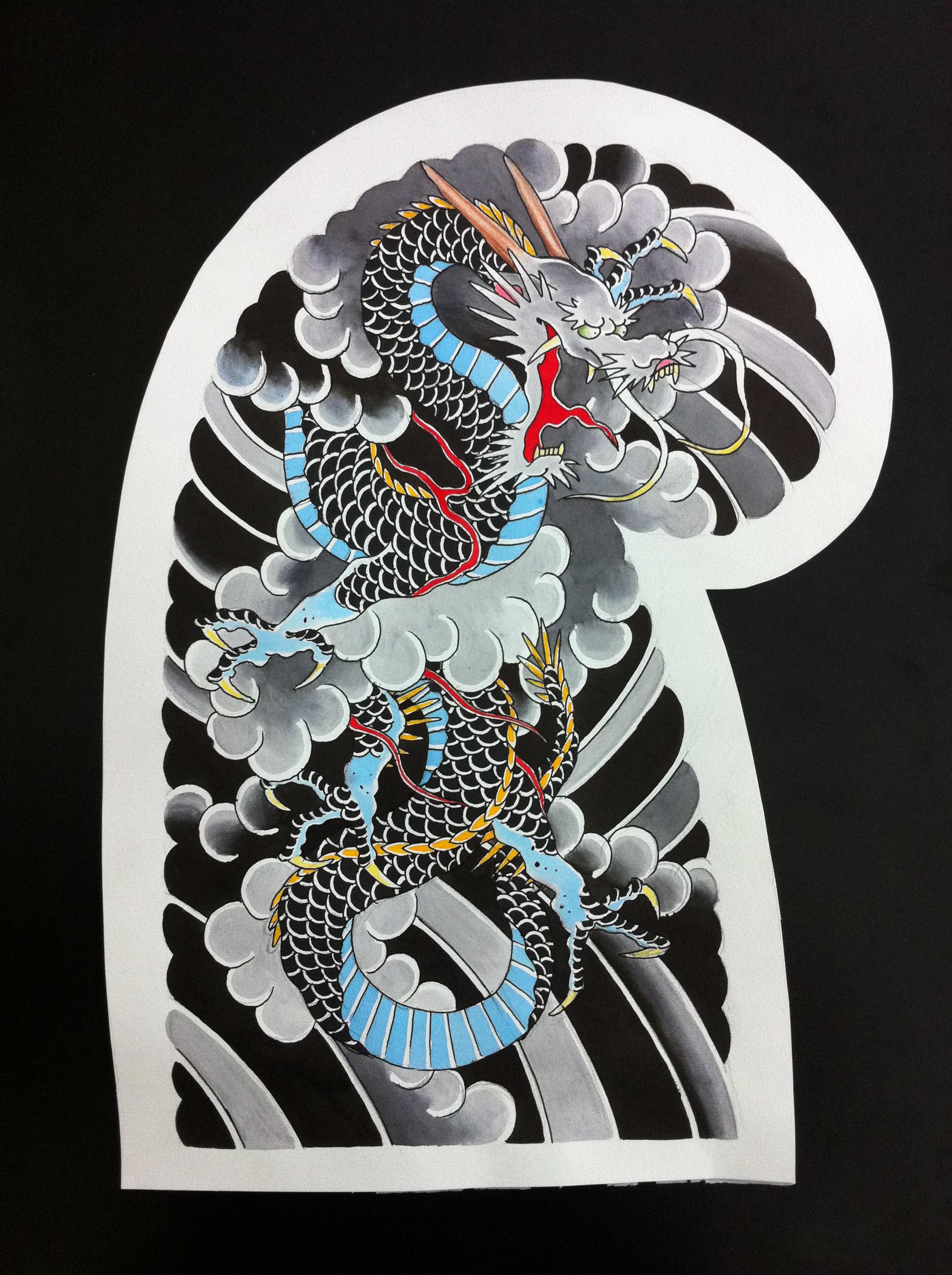 top japanese wind bar designs images for pinterest tattoos. Black Bedroom Furniture Sets. Home Design Ideas